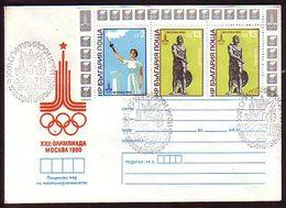 BULGARIA / BULGARIE - 1980 - Ol.Som.G's - Moscou'80  - P.St. - Summer 1980: Moscow