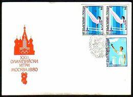 BULGARIA / BULGARIE - 1980 - Ol.Som.G's - Moscou'80  - P Covert - Summer 1980: Moscow