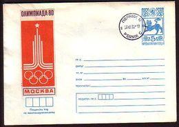 BULGARIA / BULGARIE - 1980 - Ol.Som.G's - Moscou'80  - P St. - Summer 1980: Moscow