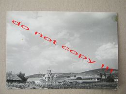 Yugoslavia, Kosovo / Priština - Manastir Gračanica - Porto Stamp ( 1956 ) - Kosovo