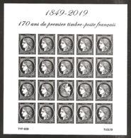 2019 - Bloc Feuillet F 5305 CERES Salon Du Printemps  NEUF** LUXE MNH - Blocs & Feuillets