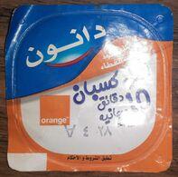 Egypt - Couvercle De Yoghurt Danone Mobinil (foil) (Egypte) (Egitto) (Ägypten) (Egipto) (Egypten) Africa - Milk Tops (Milk Lids)