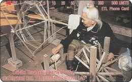 Laos Phonecard Tamura  Cotton Spinning - Laos