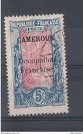 Kamerun Michel Cat.No. Used 46 - Oblitérés