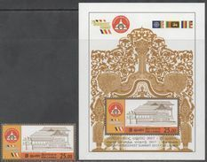 SRI LANKA, 2017, MNH, BUDDHISM, 7TH BUDDHIST SUMMIT, TEMPLES, TEMPLE OF THE TOOTH RELIC, KANDY,1v+S/SHEET - Buddhismus