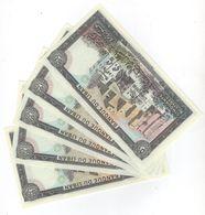 50 LP 1988 5 Consecutive Banknotes UNC Lebanon Currency , Paper Money, Billets Liban - Liban