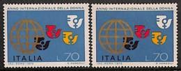 [810823]TB//**/Mnh-Italie 1975 - N° 1225, Année De La Femme. , En 2 Nuances. - 6. 1946-.. Republic