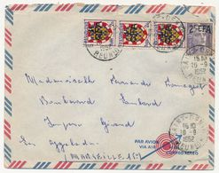 REUNION - Env. Affr Composé 2F/5F Marianne De Gandon + 1F/2F Blason Touraine X3 - St Denis 1952 - Reunion Island (1852-1975)