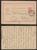 Serbia 1894 Postcard Stationery 10Pa Alexander To SOFIA Bulgaria - Serbia