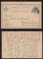 Serbia 1900 Postcard Stationery 10Pa Alexander Answer Part To Switzerland - Serbia