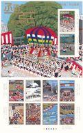 Japon Nº 4857 Al 4866 - 1989-... Emperor Akihito (Heisei Era)