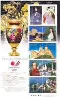 Japon Nº 4870 Al 4879 - 1989-... Emperor Akihito (Heisei Era)