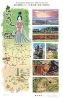 Japon Nº 4825 Al 4834 - 1989-... Emperor Akihito (Heisei Era)