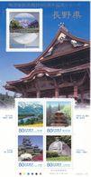 Japon Nº 4689 Al 4693 - 1989-... Emperor Akihito (Heisei Era)