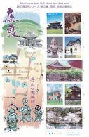 Japon Nº 4629 Al 4638 - 1989-... Empereur Akihito (Ere Heisei)