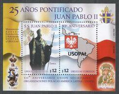 Uruguay, 2003 (#2777-78a), Pope John Paul II, Madonna Of Czestochowa, Virgen De Los Treinta Y Tres, Polish Union - 2v - Popes
