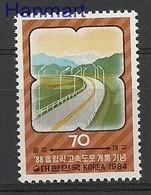 South Korea 1984 Mi 1373 MNH ( ZS9 SKA1373 ) - Factories & Industries
