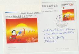 Chine. China .Entier  Pour La France;Oblitération Shanghaï. - 1949 - ... Repubblica Popolare