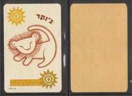 """Hard To Find Joker, Single Playing Card From Israeli Deck, The Word """"Joker"""" Written In Hebrew, Lot - 43 - Otros"""