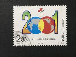 ◆◆◆CHINA 2001-15  21st Universiade   $2.80 (3-3)   USED   AA7848 - 1949 - ... République Populaire