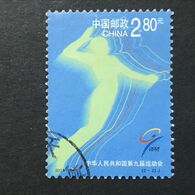 ◆◆◆CHINA 2001-24   9th Natl. Games   $2.80 (2-2)   USED   AA7849 - 1949 - ... République Populaire