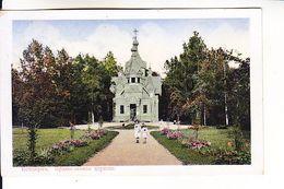 LATVIA RIGAS JURMALA RIGASCHEN STRAND KEMMERN KEMERI RUSSIAN CHURCH - Lettonie
