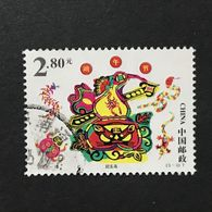 ◆◆◆ CHINA 2001 Dragon Boat Festival   $2.80 (3-3)  USED   AA7864 - 1949 - ... République Populaire