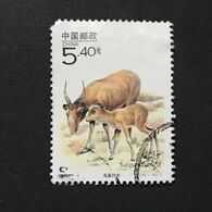 ◆◆◆ CHINA 2001-4  Wildlife  $5.40 (10-10)  USED   AA7870 - 1949 - ... République Populaire