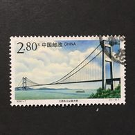 ◆◆◆ CHINA 2000-7  Landscapes In Dali   $2.80  (4-4)  USED    AA7875 - 1949 - ... République Populaire