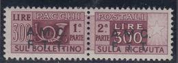 Trieste Zona A - AMG-FTT - Pacchi Su 2 Righe N.11 - Cat. 640 Euro - Super Centrato - Gomma Integra - MNH** - Paketmarken/Konzessionen