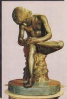 C. Postale - Roma - Musei Capitoli - Lo Spinario - Circa 1960 - Non Circulee - A1RR2 - Musées