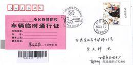 China 2020 Gansu Gangu  Fight Epidemic(Covid-19) Entired Commemorative Cover A - 1949 - ... Volksrepublik