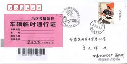 China 2020 Gansu Gangu  Fight Epidemic(Covid-19) Entired Commemorative Cover C - 1949 - ... Volksrepublik