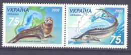 2002. Ukraine, Sea Fauna, 2v In Strip, Joint Issue With Kazakhstan, Mint/** - Ukraine