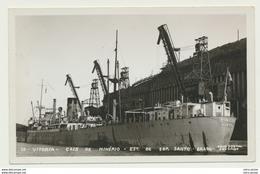 AK  Schiff Hafen Löschung Vitoria Cais De Minero - Non Classificati