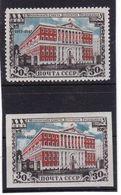 #E.12295 Russia - Soviet Union 1947 Full Set  MLH, Michel 1116 A,B: 30th  Moscow City Soviet - 1923-1991 UdSSR