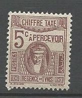 TUNISIE TAXE N° 39 NEUF** LUXE SANS CHARNIERE / MNH - Strafport