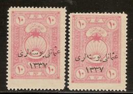 (Fb).Anatolia.1921.Marche Di Turchia 10pa**nuove Gomma Integra.MNH.Varietà Di Altezza (114-19) - 1920-21 Kleinasien