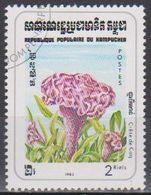 KAMPUCHEA - Timbre N°424 Oblitéré - Kampuchea