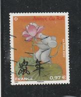 FRANCE 2020 ANNEE DU RAT (grand) OBLITERE - Used Stamps