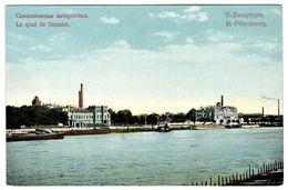 St Petersburg - Russie