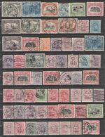 Belgique. Roi Albert I. émission 1915.  75 Perfins Différents. - Unclassified