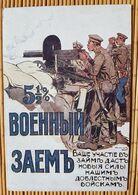Russland, Propagandakarte, Soldaten In Stellung, Ungelaufen - Russie