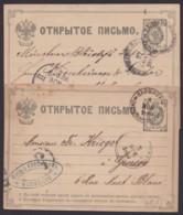 """Mi-Nr. P5, 2 Bedarfskarten """"Warschau"""", 1880 - 1857-1916 Imperium"""