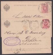 Mi-Nr. P6, 2 Bedarfskarten Nach Schweden, 1884 Und 1886, Je Bahnpost Nr. 46 - 1857-1916 Imperium