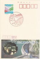 Japan, Postal Stationery, Pre-Stamped Post Card, Water Dam, Cancelled - Andere