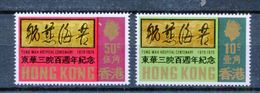 Hong Kong 1970 248-49 Centenario Ospedale Tung Wah Mnh - Unused Stamps