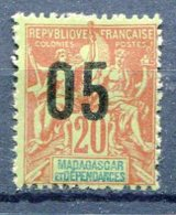 MAD - Yt. N° 112   *  05 S 20c  Cote  1,5  Euro  BE   2 Scans - Nuovi
