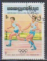 KAMPUCHEA - Timbre N°445 Oblitéré - Kampuchea