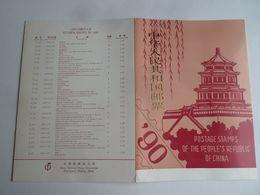 Timbres De Chine Neufs. Année 1990. - China